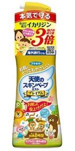 天使のスキンベープ 虫除けスプレー イカリジン ミストタイプ 200ml プレミアム ベビーソープの香り