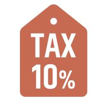 新消費税対応