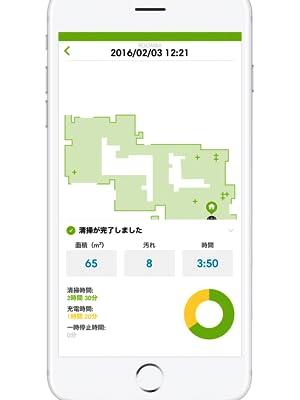 マップ;アプリ