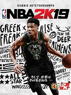 NBA 2K19 SE FOB