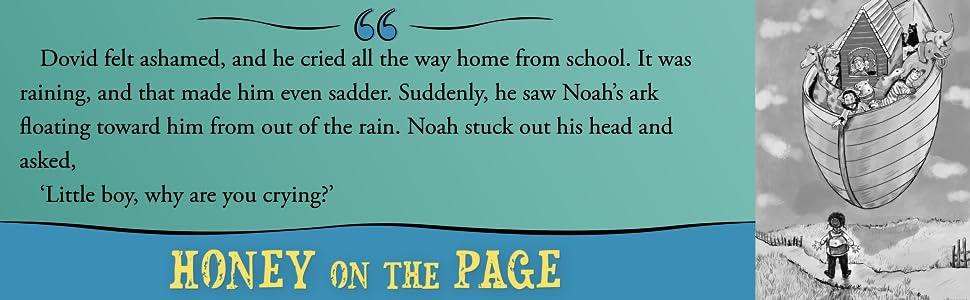 Noah, Noah's ark, Dovid