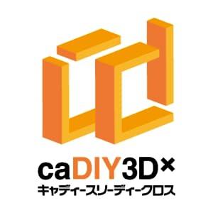 caDIY3D-X