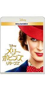 MovieNEX
