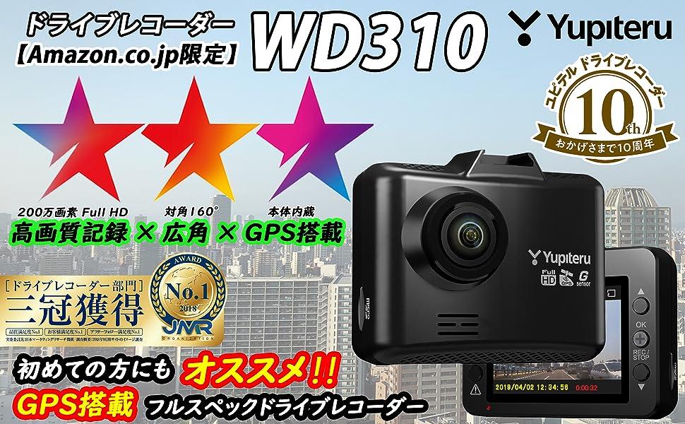 WD310_A+_main