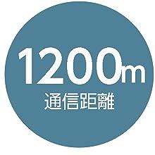 1200m