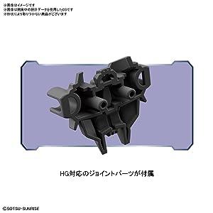 ガンダム新武装