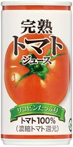 トマト有塩