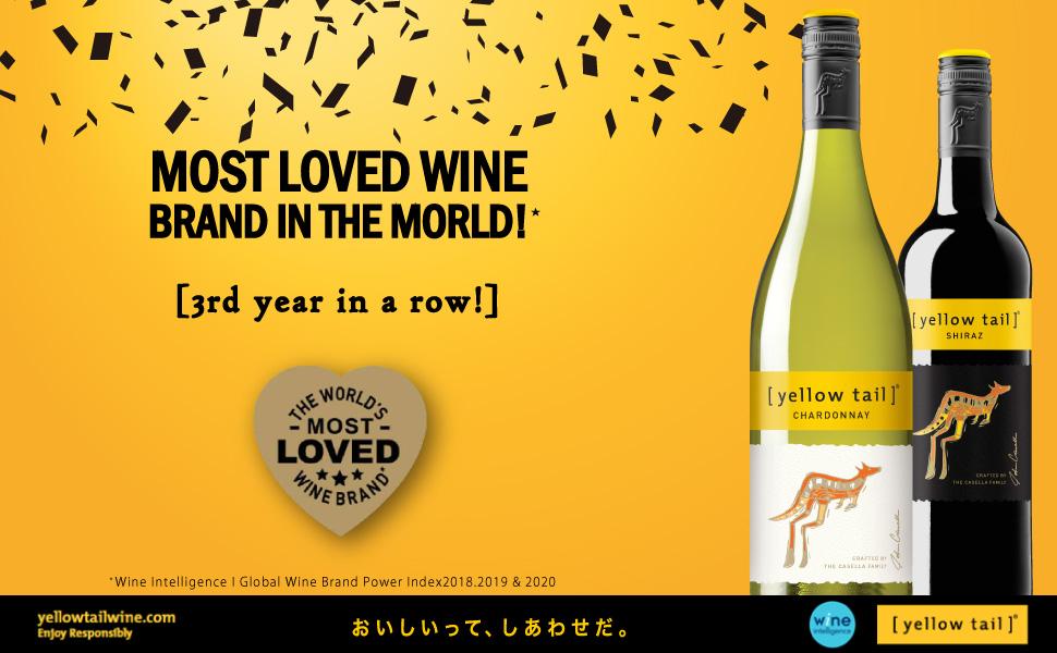 日米売上No.1オーストラリアワイン イエローテイルはいつでもどこでも自由に気軽に楽しめるワイン。ぶどう品種別のレギュラー、スウィート、バブルスシリーズ、お好みのワインであなたの生活をより楽しく豊かに