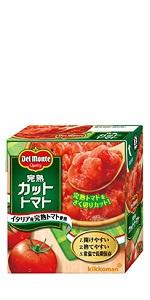カットトマト トマト煮込 缶詰 トマト缶 カゴメ ピューレ ハインツ トマト煮 ナガノトマト デルモンテ 煮込み