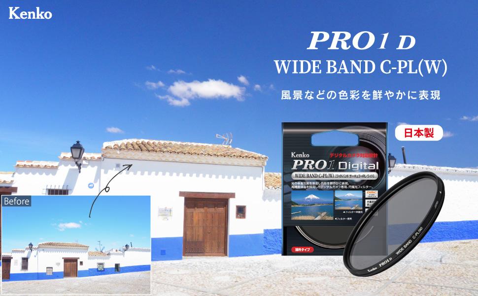 PRO1D ワイドバンド C-PL バナー