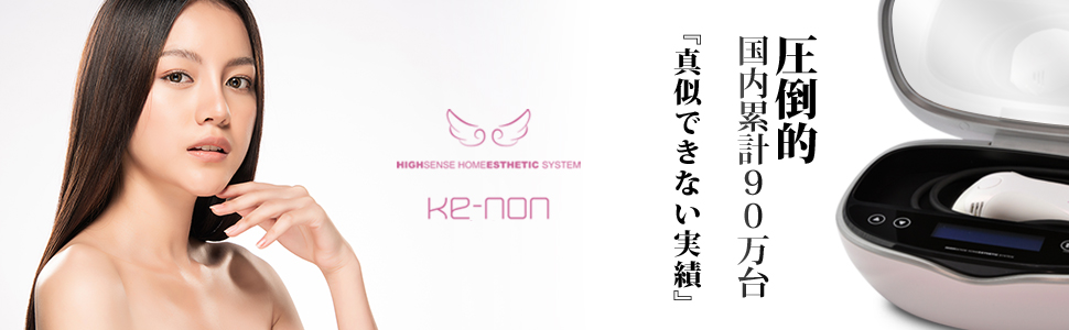 KE-NON