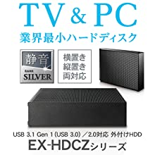 EX-HD3CZ