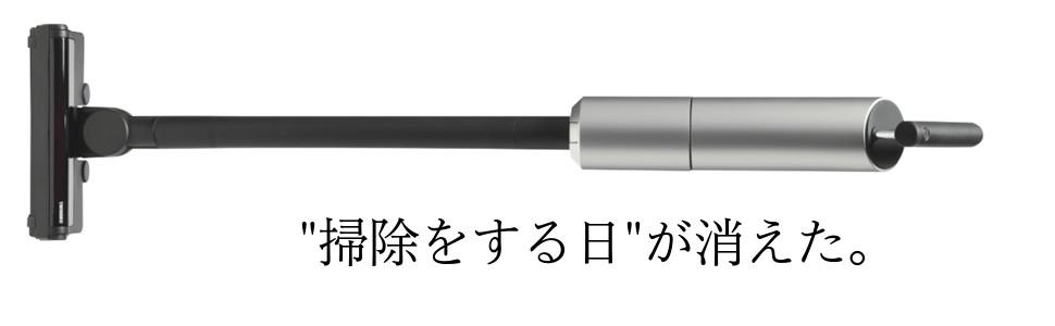 TC-E261S