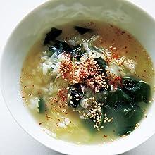 わかめとセロリのスープ