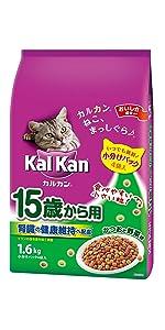 高齢猫 15歳から用 腎臓の健康維持へ配慮 かつおと野菜味