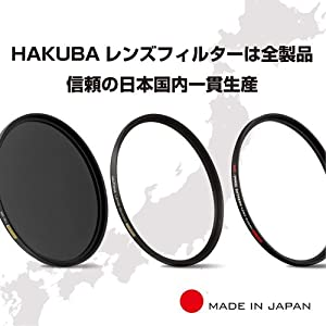 HAKUBA SMC-PRO NDフィルター