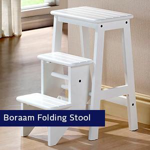 Boraam Folding Stool
