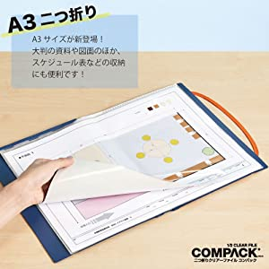 コンパック 二つ折り A3 コンパクト クリアーファイル ファイル キングジム