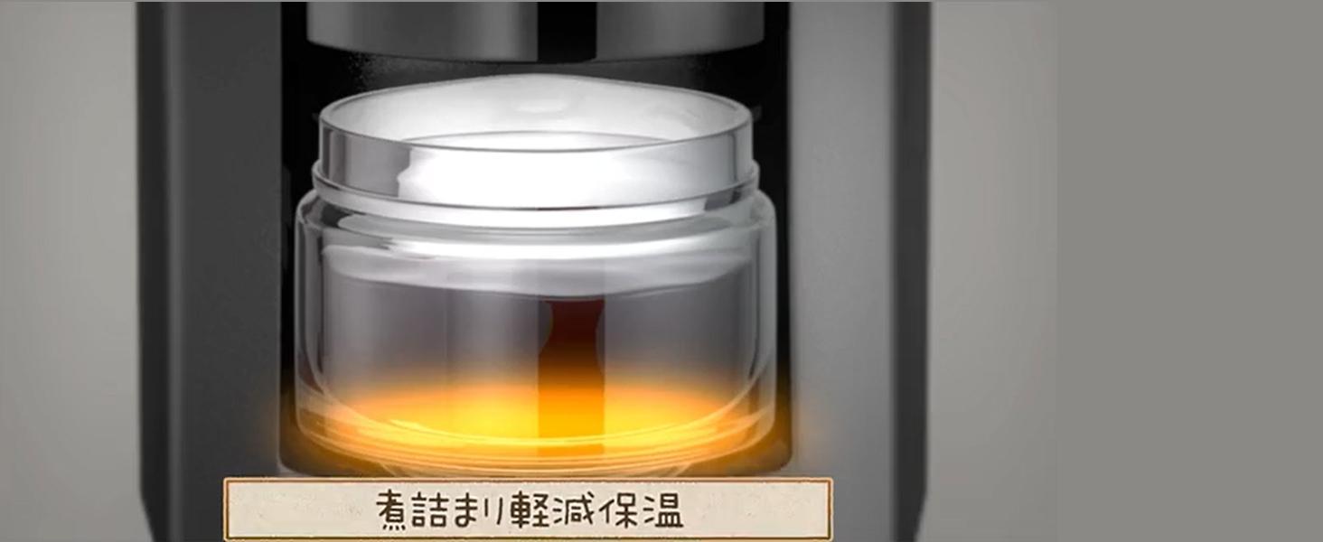 パナソニック Panasonic パナソニック 松下 ナショナル National コーヒーメーカー コーヒーマシーン コーヒー 珈琲 エスプレッソ コーヒーミル 豆挽き 全自動 ドリップ  豆