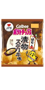 チップス も も 福島 ポテト 【送料無料】ももポテトチップ120g10袋セット 福島県産の桃を使用した美味しい塩ポテトチップス