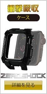 Apple watch,ZERO SHOCK