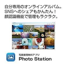 無料で使える写真管理アプリPhoto Station