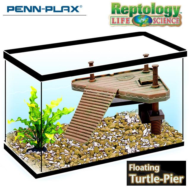 Penn plax rep602 the reptology floating for Penns fish house