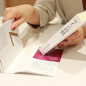 7つの習慣 賢者のハイライト 鈴木美穂 第2の習慣
