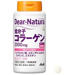 ディアナチュラ 低分子コラーゲン 240粒 (30日分)