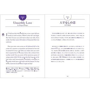 日本文学 青谷