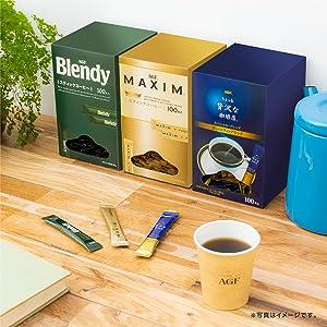 通販専用コーヒー スティックコーヒー