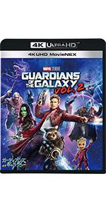 ガーディアンズ・オブ・ギャラクシー:リミックス 4K UHD MovieNEX