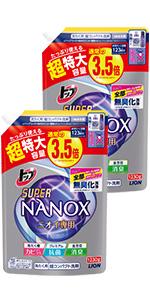 トップ スーパーNANOXニオイ専用 詰め替え用 1230g×2
