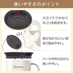 断熱・マグ・カップ・コップ・保温・保冷