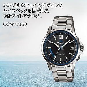 OCW-T150 OCEANUS