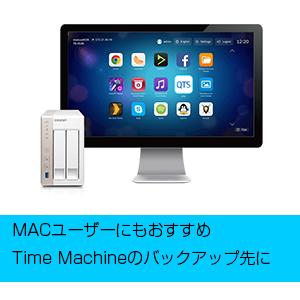 Macユーザーにもおすすめ!