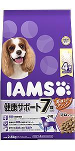 シニア犬用(7歳以上)健康サポート ラム&ライス小粒