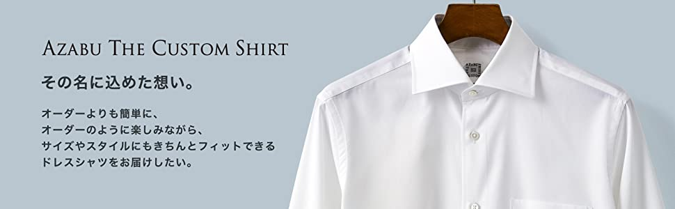 azabu the custom shirt philosophy