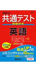 kyotsu_itiran_1
