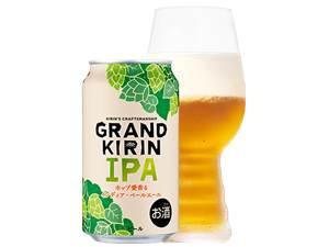キリンビール キリン 麒麟麦酒 グランドキリン グランドキリンIPA クラフト クラフトビール ビール 缶ビール 350ml 350缶 お中元 お歳暮 パーティー ギフト 人気 人気ランキング 国産