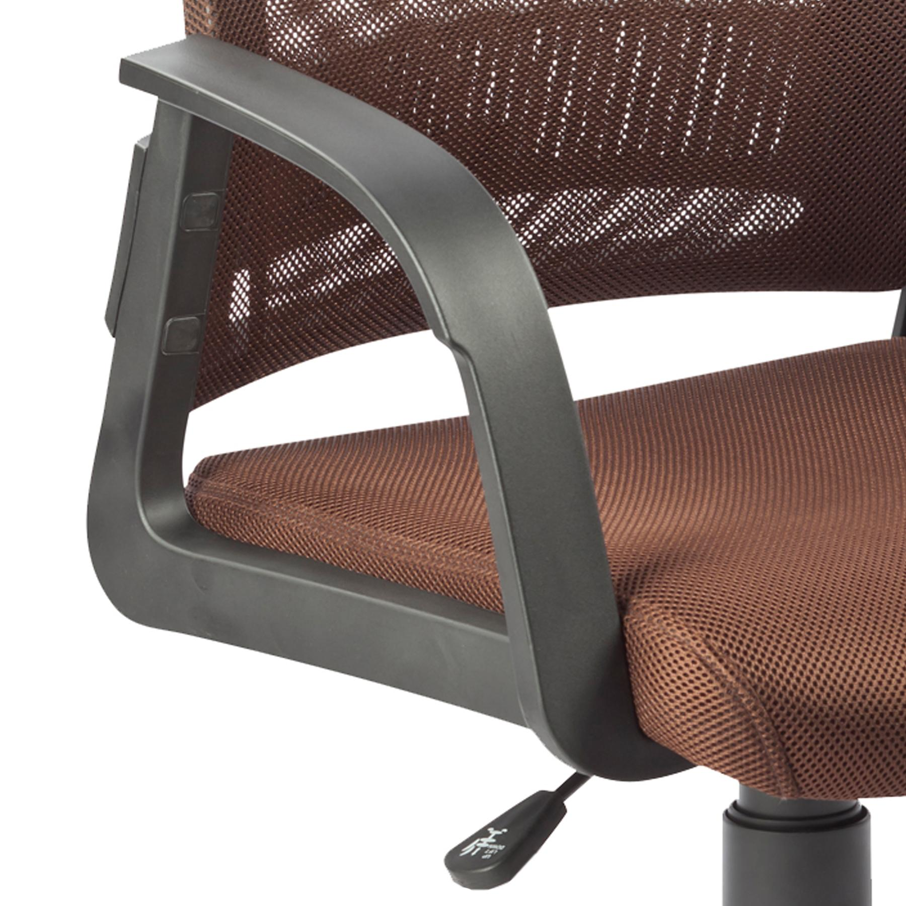 Office Chairs, Computer Chairs, Task Chairs, Computer Office Chairs, Modern Office  Chairs