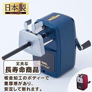 鉛筆削り 日本製 ブルー 青