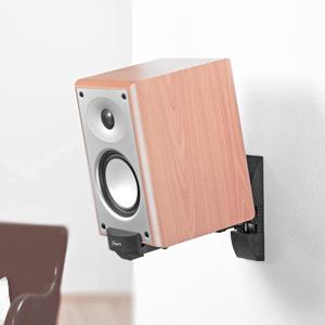 VLB 200 - Un soporte de pared universal para altavoces pequeños