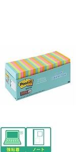 ポストイット 付箋 強粘着 ノート キャビネットパック マイアミコレクション 76×76mm 70枚×24冊 654-24SSMIA-CP