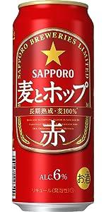 サッポロ 麦とホップ<赤> 500ml