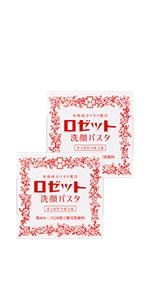 ロゼット洗顔パスタ,イオウシリーズ,普通肌,医薬部外品,薬用