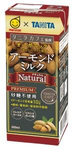 タニタカフェ監修アーモンドミルクナチュラル(砂糖不使用)