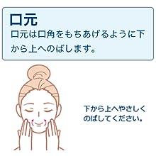 素肌しずく ゲルSa 100g 【医薬部外品】