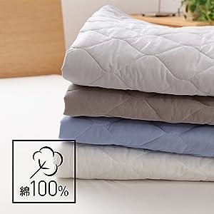 綿素材であることにこだわり、暑い夏を快適に過ごせることを目指した敷きパッドです