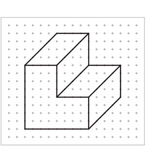 上級編:立方体から直方体を横に切り取ったもの